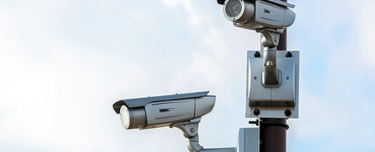 Commercial CCTV Installation in North London